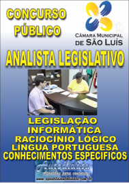 Apostila Digital Concurso CÂMARA DE SÃO LUÍZ - MA 2019 - Analista  Legislativo