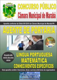Apostila impressa concurso público Câmara Municipal de Marabá - Pa 2020 Nível Fundamental Agente de Portaria