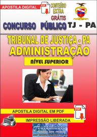Apostila Digital concurso de TJPA 2019 – Administração