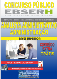 Apostila Digital Concurso EBSERH - 2019 Analista Administrativo - Administração