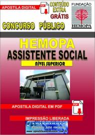 Apostila digital concurso do HEMOPA 2019 - ASSISTENTE SOCIAL