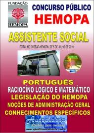 Apostila Impressa concurso do HEMOPA 2019 - ASSISTENTE SOCIAL