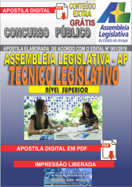 Apostila Digital Concurso ASSEMBLEIA LEGISLATIVA DO AMAPÁ - 2019 - Técnico Legislativo