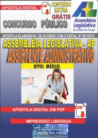 Apostila Digital Concurso ASSEMBLEIA LEGISLATIVA DO AMAPÁ - 2019 - Assistente Administrativo