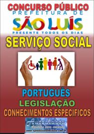 Apostila impressa concurso da PREFEITURA DE SÃO LUIZ - MA - 2018 - Serviço Social
