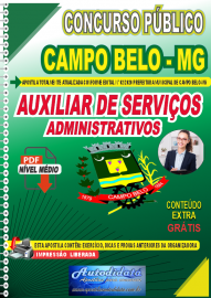 Apostila Digital Concurso Público Prefeitura de Campo Belo - MG 2020 Auxiliar de Serviços Administrativos
