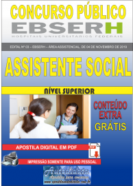 Apostila Digital Concurso EBSERH - 2019 Assistente Social