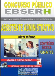 Apostila Digital Concurso EBSERH - 2019 Assistente Administrativo