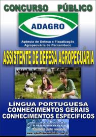 Apostila Impressa Concurso ADAGRO - PE - 2018 - Assistente de Defesa Agropecuária