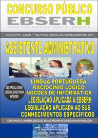 Apostila Impressa Concurso EBSERH - 2019 Assistente Administrativo