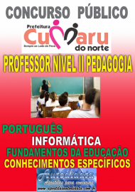 Apostila digital concurso de Cumaru do Norte - PA 2017 - Professor nível II pedagogia