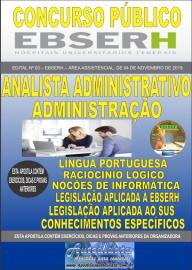Apostila Impressa Concurso EBSERH - 2019 Analista Administrativo - Administração