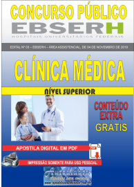 Apostila Digital Concurso EBSERH - 2019 Clínica Médica