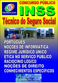 Apostila digital para o concurso do INSS 2015 - Técnico do Seguro Social